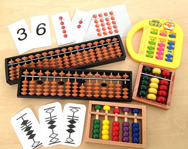 Fast Brain Abacus Prgramme